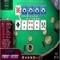 Caribbean Poker  Icon